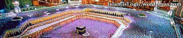 cropped-kabah-in-islam-is-logic.jpg