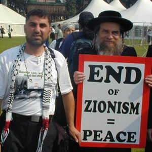 Jews anti israel