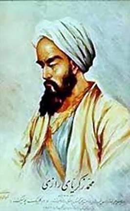 Abu Bakar Muhammad bin Zakaria ar-Razi / Ar-Razi (Tehran, 864-930)