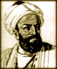 Abu Yusuf Yacub Ibnu Ishak Al-Kindi / Al Kindus
