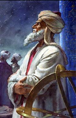 Muslim Scientist