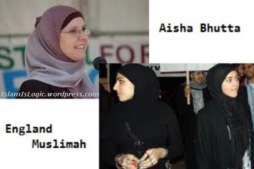 Aisyah Bhutta