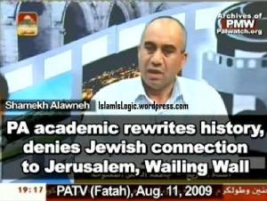Shamekh Alawneh