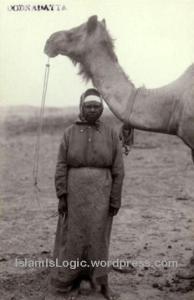 aborigin muslim 01