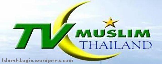 tv-muslim-thailand