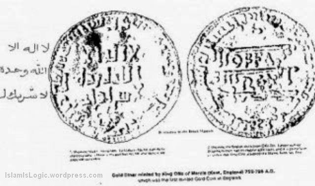 Coin Raja Offa MATA UANG