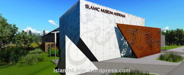 Islamic Museum Australia