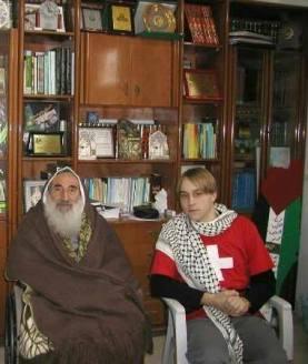 Qaasim Illi bersama Syaikh Ahmad Yasin 1