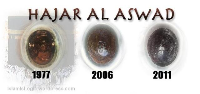Hajar aswat 1977-2011
