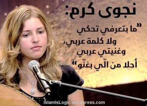 jennifer-grout-arab-got-talent