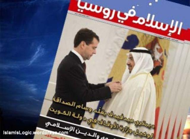 magazine russian_muslims islam in russia