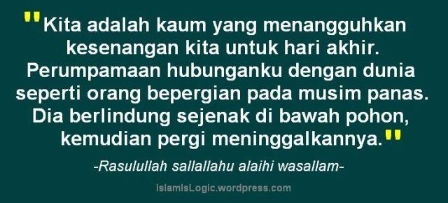 Rasulullah dan tangis kesedihan Umar bin Khattab