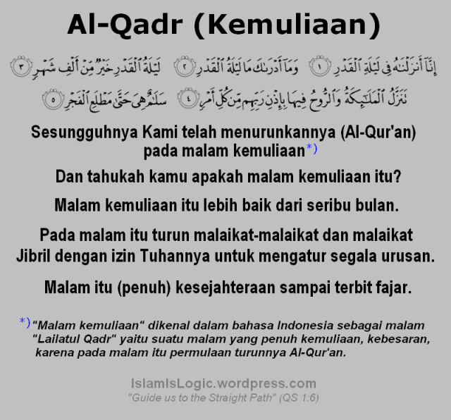 Al Qadr 97