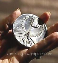 israel medal