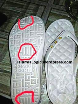 sandal GlaciO G-2079 berlafaz Allah - 02