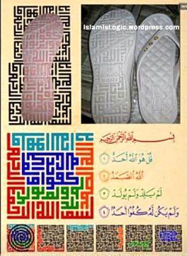 sandal GlaciO G-2079 berlafaz Allah - 03